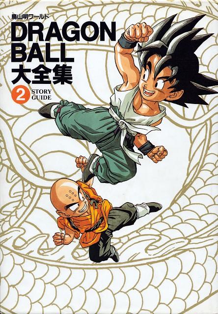 Akira Toriyama, Toei Animation, Dragon Ball, Kuririn, Kid Goku