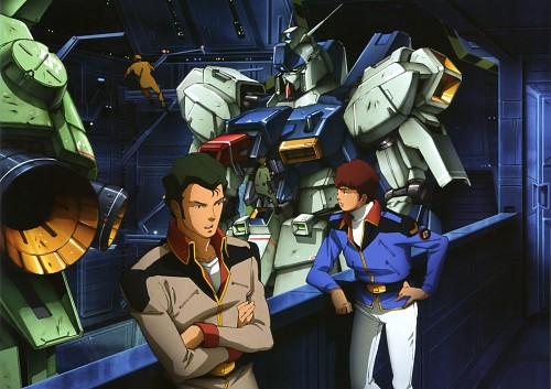 Sunrise (Studio), Mobile Suit Gundam - Universal Century, Mobile Suit Gundam Char's Counterattack, Gundam Perfect Files, Amuro Ray