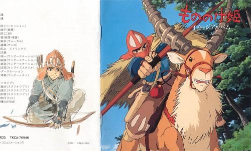 Hayao Miyazaki, Studio Ghibli, Princess Mononoke, Ashitaka, Yakul