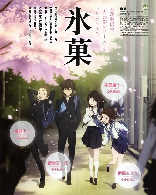 Kyoto Animation, Hyouka, Houtarou Oreki, Eru Chitanda, Mayaka Ibara