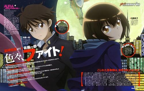 Kasumi Fukagawa, Anime International Company, Aura: Maryuuinkouga Saigo no Tatakai, Ryouko Satou, Ichirou Satou