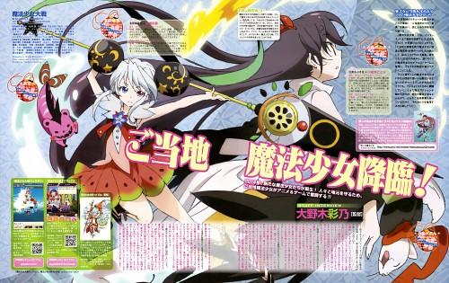 Mariko Kawamoto, Gainax, Mahou Shoujo Taisen, Magazine Page