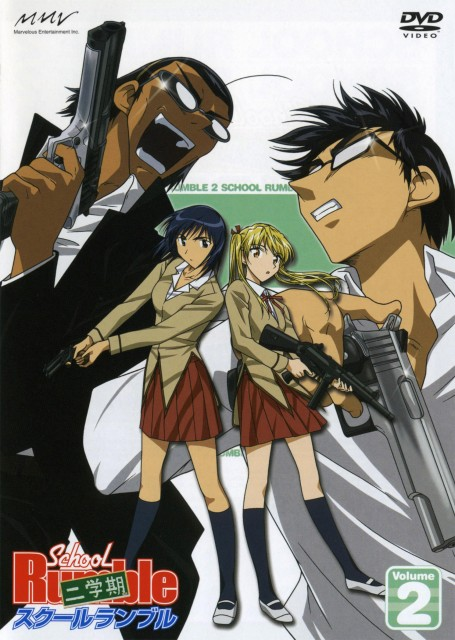 Jin Kobayashi, School Rumble, Mikoto Suou, Kenji Harima, Haruki Hanai