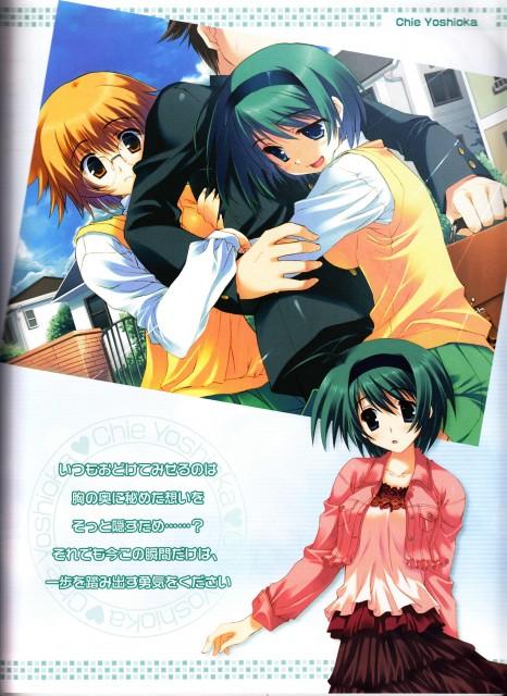 ToHeart2 ~Another Days~ Characters Guide, To Heart 2, Takaaki Kouno, Chie Yoshioka, Michiru Yamada