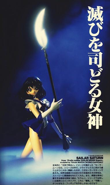 Bishoujo Senshi Sailor Moon, Sailor Saturn, Magazine Page