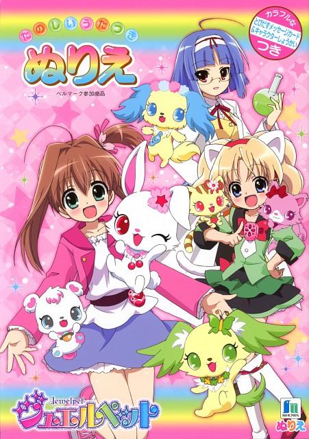Studio Comet, Jewelpet Tinkle, Akari Sakura, Sapphie, Ruby (Jewelpet Tinkle)