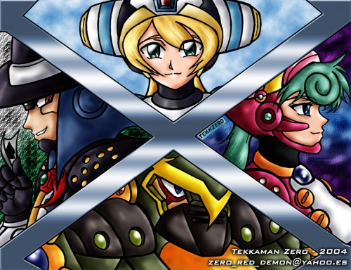 Capcom, MegaMan, Member Art