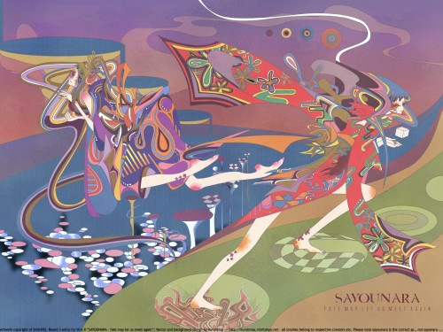 Shunpei Wallpaper