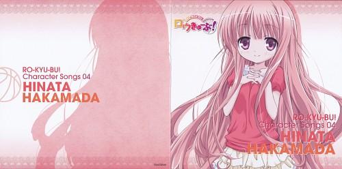 Studio Blanc, Ro-Kyu-Bu!, Hinata Hakamada, Album Cover