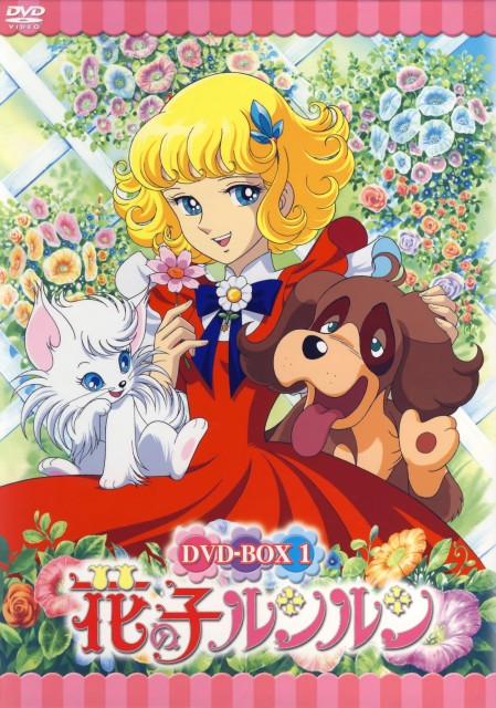 Toei Animation, Hana no ko Lunlun, Cato, Nubo, Lunlun