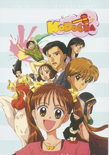 Pony Canyon, Studio Gallop, Kodomo no Omocha, Akito Hayama, Misako Kurata