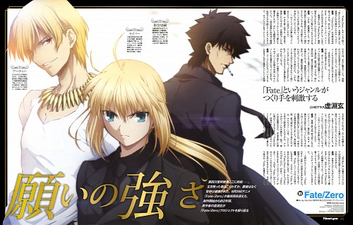 Ufotable, TYPE-MOON, Fate/Zero, Gilgamesh (Fate/stay night), Saber