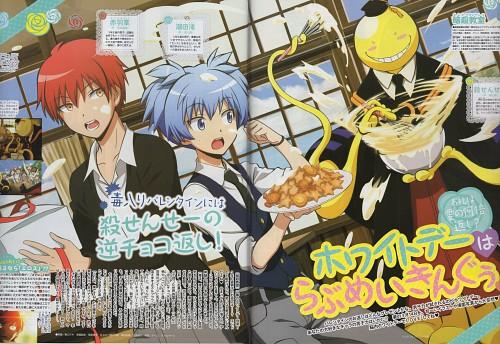 Yusei Matsui, Lerche, Assassination Classroom, Koro-sensei, Nagisa Shiota