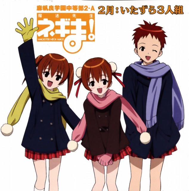 Ken Akamatsu, Xebec, Mahou Sensei Negima!, Misora Kasuga, Fumika Narutaki