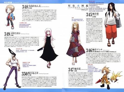 Hiroyuki Takei, Xebec, Shaman King, Anna Kyouyama, Yoh Asakura
