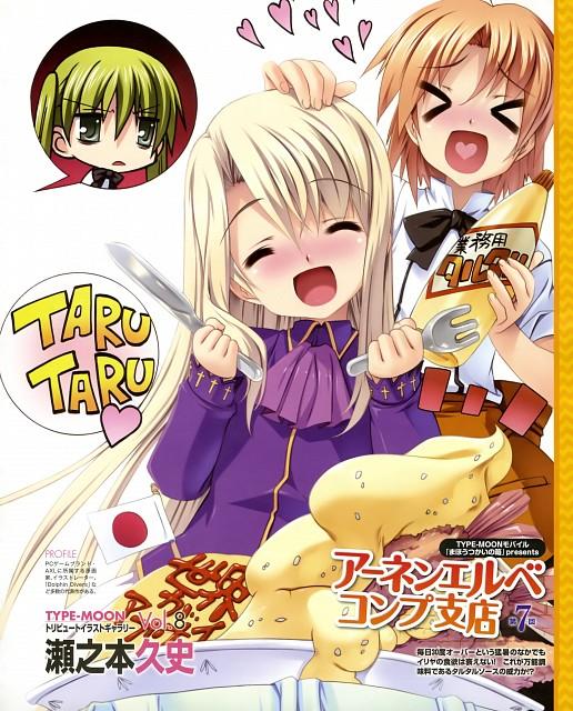 Hisashi Senomoto, TYPE-MOON, Mahou Tsukai no Hako, Fate/stay night, Hibiki Hibino