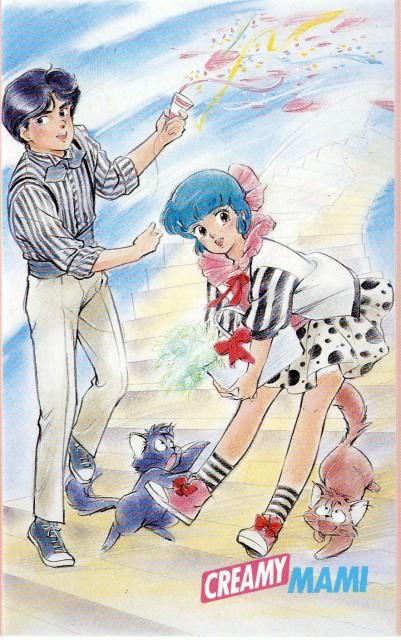 Akemi Takada, Studio Pierrot, Creamy Mami, Toshio Ootomo, Yu Morisawa