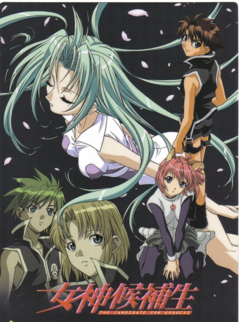 Yukiru Sugisaki, Xebec, Candidate for Goddess, Teela Zain Elmes, Erts Virny Cocteau