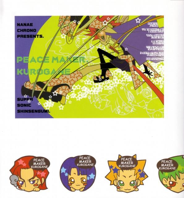 Nanae Chrono, Peacemaker Kurogane, Susumu Yamazaki, Tetsunosuke Ichimura, Toshizou Hijikata (Peacemaker Kurogane)
