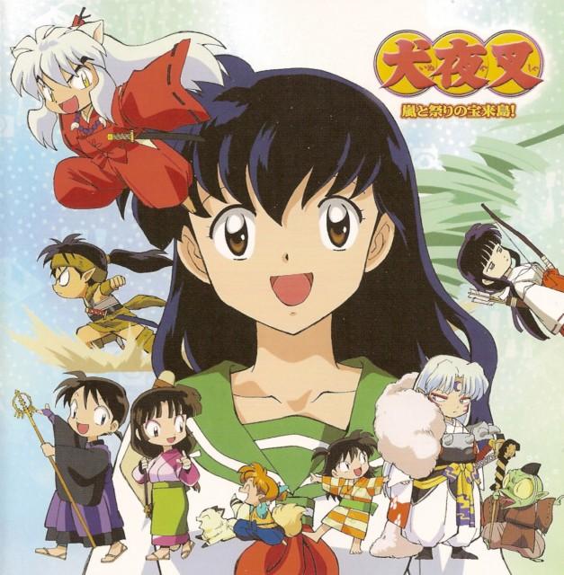 Rumiko Takahashi, Inuyasha, Kikyou, Rin (Inuyasha), Kouga