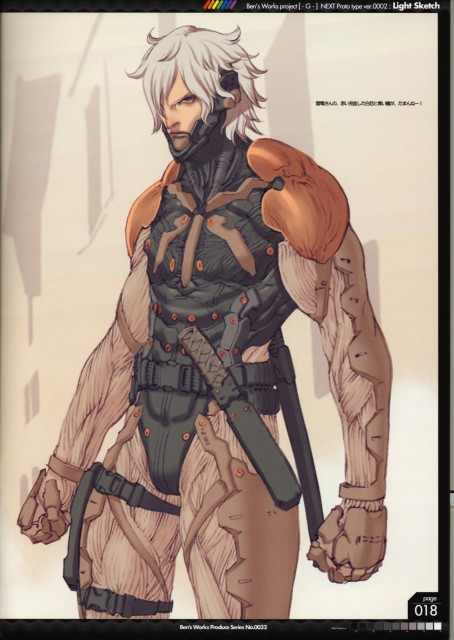 Ben Ito, Light Sketch, Metal Gear Solid