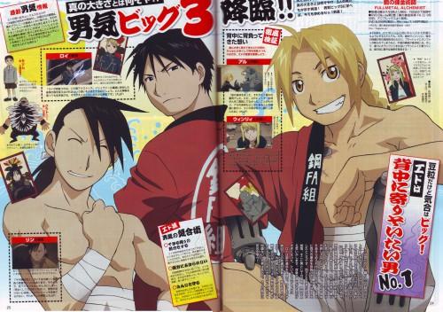 Hiromu Arakawa, BONES, Fullmetal Alchemist, Ling Yao, Roy Mustang