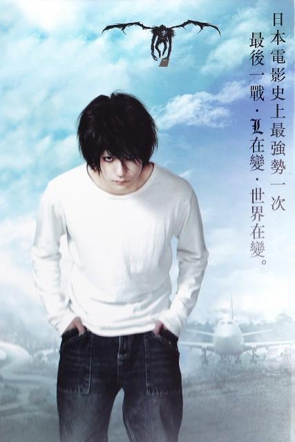Death Note, Ryuk, Kenichi Matsuyama, Live Action
