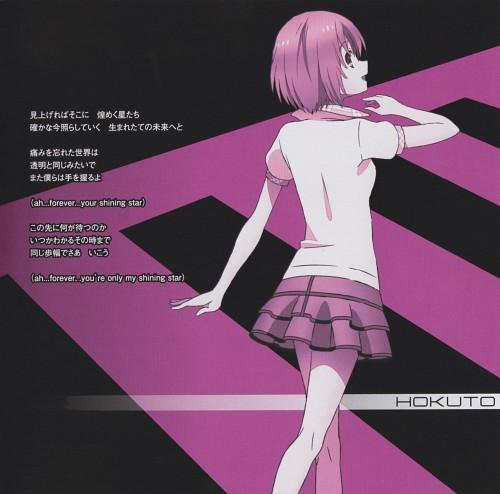 Atsushi Suzumi, 8-Bit, Tokyo Ravens, Hokuto (Tokyo Ravens)