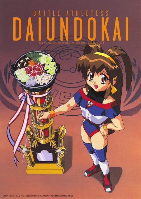 Anime International Company, Geneon/Pioneer, Battle Athletes, Akari Kanzaki