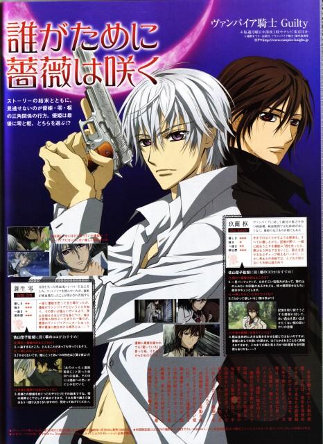 Matsuri Hino, Studio DEEN, Vampire Knight, Zero Kiryuu, Kaname Kuran