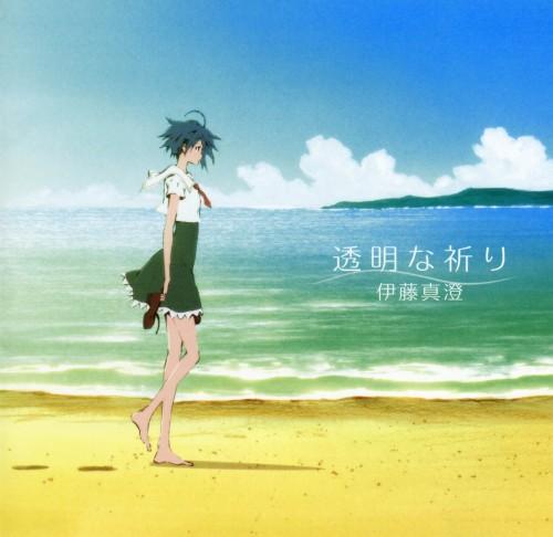 Zexcs, Umi Monogatari, Kanon Miyamori, Album Cover