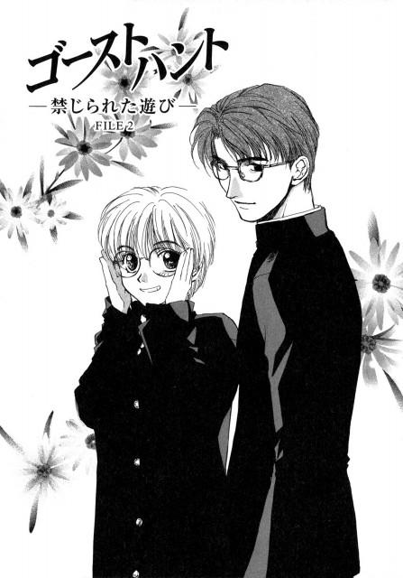 J.C. Staff, Ghost Hunt, Mai Taniyama, Osamu Yasuhara