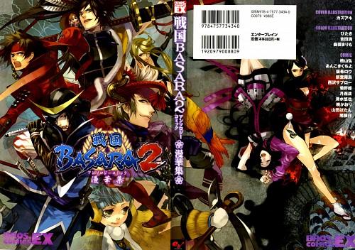 Kazuaki, Production I.G, Capcom, Sengoku Basara, Itsuki (Sengoku Basara)