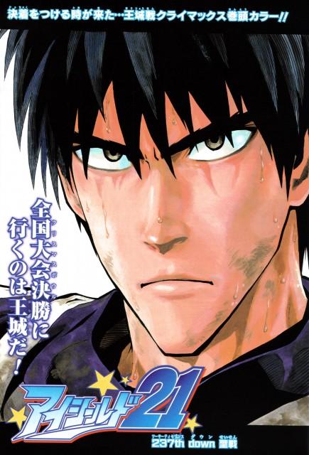 Yuusuke Murata, Studio Gallop, Eyeshield 21, Shin Seijurou, Shonen Jump