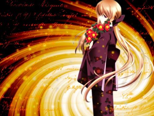 Carnelian, Pink Pineapple, Kao no nai Tsuki, Yuriko Kuraki Wallpaper