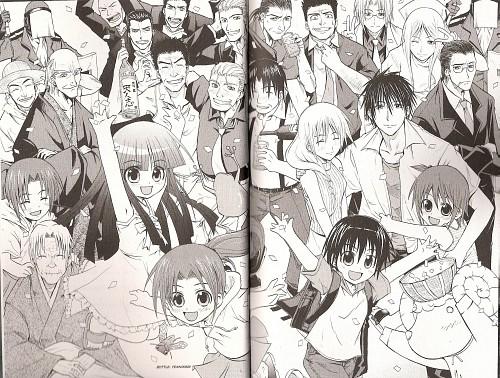 Tonogai Yoshiki, 07th Expansion, Studio DEEN, Higurashi no Naku Koro ni, Kyosuke Irie