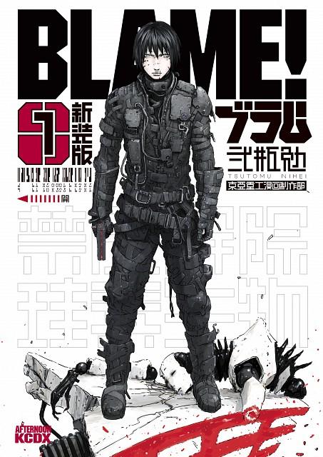 Tsutomu Nihei, Blame!, Killy, Manga Cover, Official Digital Art