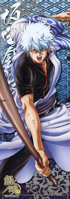Hideaki Sorachi, Sunrise (Studio), Gintama, Gintoki Sakata, Stick Poster