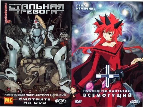 Square Enix, Gonzo, Final Fantasy Unlimited