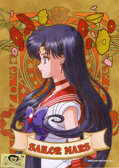 Yukie Sakou, Toei Animation, Bishoujo Senshi Sailor Moon, Sailor Mars