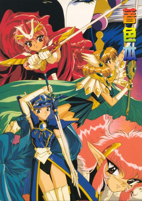 CLAMP, Magic Knight Rayearth, Hikaru Shidou, Debonair, Nova