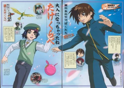 Sunrise (Studio), Mobile Suit Gundam SEED, Haro, Athrun Zala, Kira Yamato