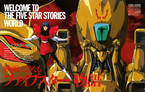 Mamoru Nagano, Sunrise (Studio), Five Star Stories, Fatima Lachesis
