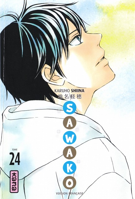 Karuho Shiina, Kimi ni Todoke, Shouta Kazehaya, Manga Cover