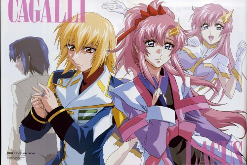 Sunrise (Studio), Mobile Suit Gundam SEED Destiny, Lacus Clyne, Athrun Zala, Cagalli Yula Athha