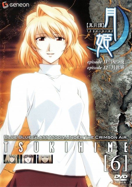 J.C. Staff, TYPE-MOON, Shingetsutan Tsukihime, Arcueid Brunestud, DVD Cover