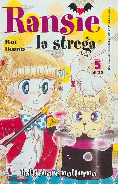 Koi Ikeno, Tokimeki Tonight, Ranze Eto, Manga Cover