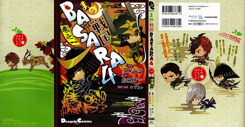 Production I.G, Capcom, Sengoku Basara, Shikanosuke Yamanaka, Katsuie Shibata (Sengoku Basara)