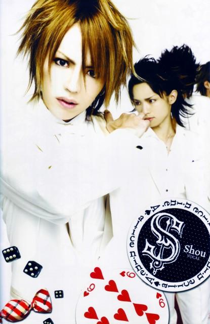 Hiroto, Shou, Alice Nine