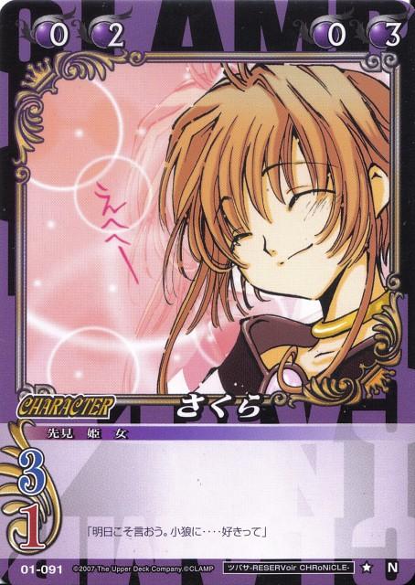 CLAMP, Tsubasa Reservoir Chronicle, Sakura Kinomoto, Clamp in Cardland, Trading Cards
